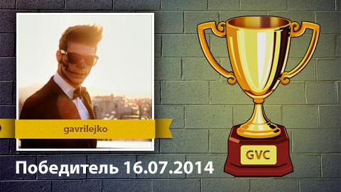 el Ganador del concurso de los resultados de la 16.07.2014