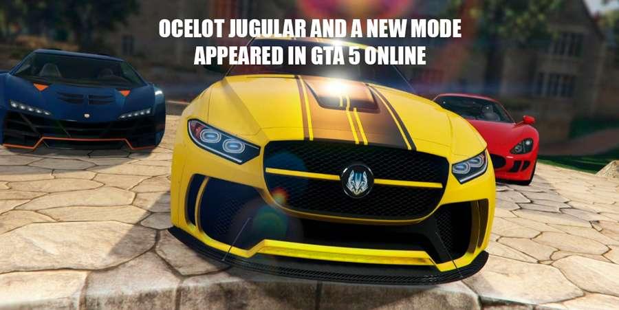 Gurgel Ocelote en GTA 5 Online