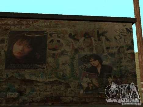 Canciones de la película en la guitarra para GTA San Andreas tercera pantalla