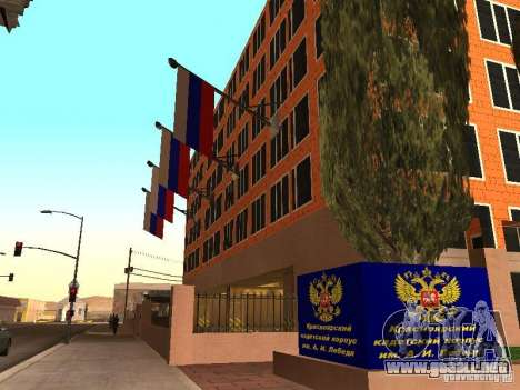 Cuerpo de cadetes de Krasnoyarsk para GTA San Andreas tercera pantalla