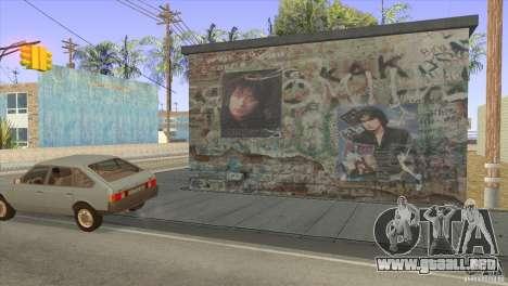 Canciones de la película en la guitarra para GTA San Andreas sexta pantalla