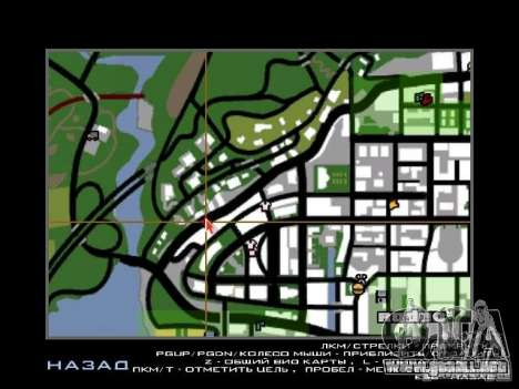 Rep cuarto v1 para GTA San Andreas segunda pantalla