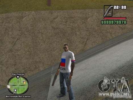 Fútbol Rusia para GTA San Andreas quinta pantalla
