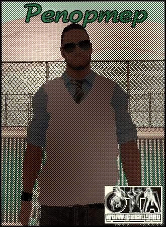 Nuevo reportero para GTA San Andreas