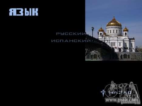 Pantalla de arranque de Moscú para GTA San Andreas octavo de pantalla