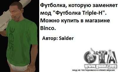 Triple-H t-shirt para GTA San Andreas tercera pantalla