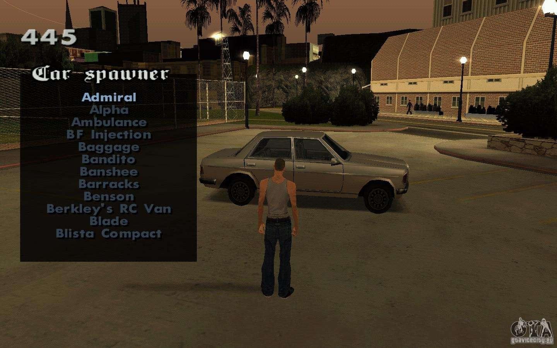 Gta San Andreas Mod Cleo Car Spawner Anti Feixista