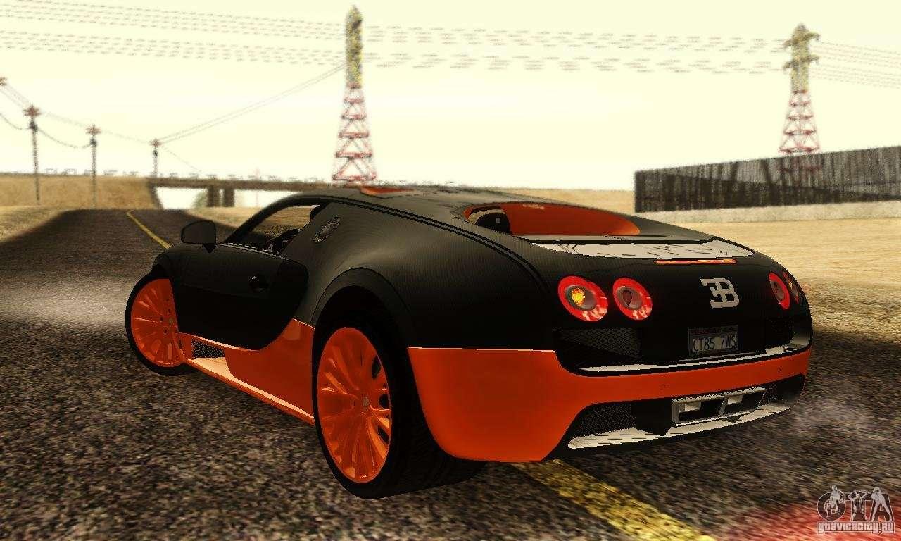 bugatti veyron supersport para gta san andreas. Black Bedroom Furniture Sets. Home Design Ideas