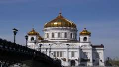 Pantalla de arranque de Moscú para GTA San Andreas