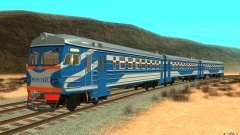 Tren ER2-K-1321 para GTA San Andreas