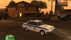 DYP 2107 police