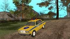 VAZ 2107 AUTO INSPECCIÓN para GTA San Andreas