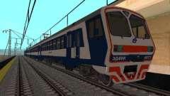 0073 ed4mk para GTA San Andreas