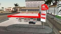 La gasolinera Lukoil