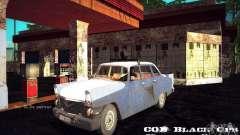 Policía de gas 13 Cuba