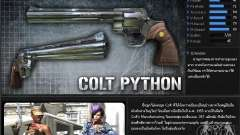 [Point Blank] Colt Python para GTA San Andreas