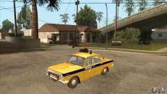 Policía 2401 Volga GAZ