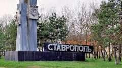 Pantalla de arranque de la ciudad de Stavropol