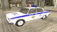 Coche de policía VAZ 2107 DPS