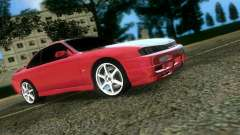 Nissan Silvia S14 Light Tuning