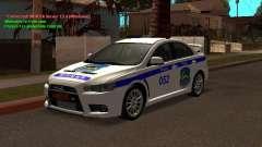 Mitsubishi Lancer X policía