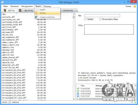 IMG Manager 2.0 para GTA San Andreas quinta pantalla