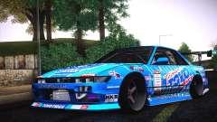 Nissan Silvia S13 Toyo