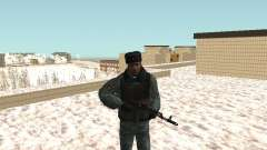El OMON policías antidisturbios en el uniforme d