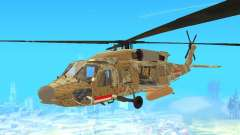 SH-60  Batik Indonesia