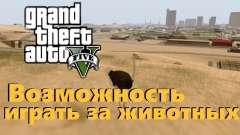 La posibilidad de GTA V para jugar para los animales para GTA San Andreas