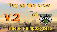 La oportunidad de jugar para aves v2