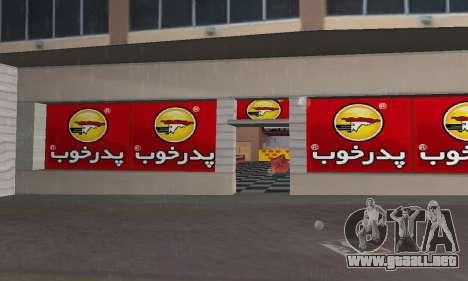Pizza Shop Iranian V2 para GTA Vice City segunda pantalla