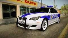 El BMW M5 e60 de la Policía para GTA San Andreas