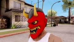 Máscara De Samurai para GTA San Andreas