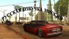 Voz de rusia (Mejorado) para GTA San Andreas