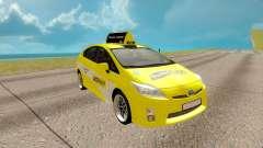 Toyota Prius amarillo para GTA San Andreas