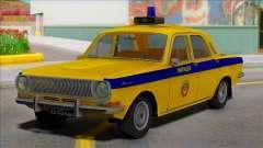 Gaz-24 Policía de Tráfico de la UrsS de la UrsS